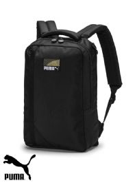 Puma 'RSX' Backpack Bag (075839-01) x4: £13.95